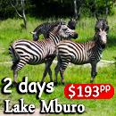 2 days lake mburo tour